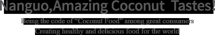 必威体育官方下载,了不起的椰味食品!